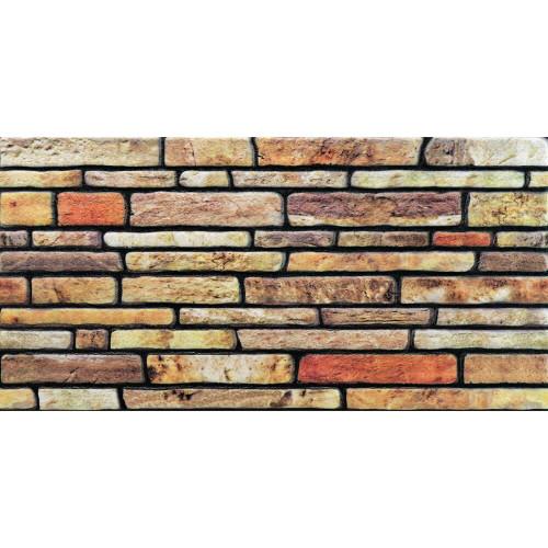 KS-401 Strafor Duvar Paneli - Thumbnail