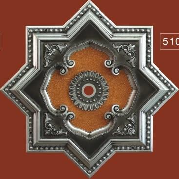 - SS-080-1 Sekizgen Saray Tavan
