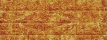- TSN-28 Kendinden Yapışkanlı Sünger Duvar Paneli
