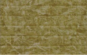 - TSN-29 Kendinden Yapışkanlı Sünger Duvar Paneli