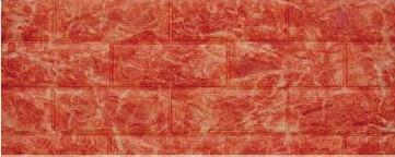 - TSN-31 Kendinden Yapışkanlı Sünger Duvar Paneli